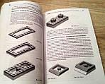 LEGO.Секретная инструкция. Бедфорд А., фото 4