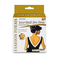 🔝 Удлинитель бретелей для бюстгальтера Low Back Bra Strap, 3 шт. - аксессуары для нижнего белья  | 🎁%🚚, фото 1