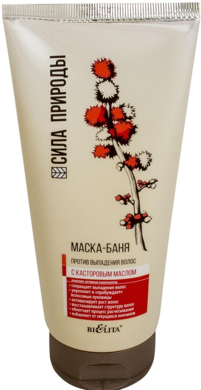 Маска-баня с касторовым маслом против выпад.волос 200 мл