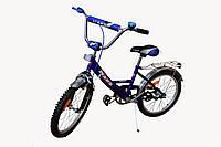 """Велосипед Марс 20"""" ручной тормоз+эксцентрик (синий/черный). Размер 125х60х95 см."""
