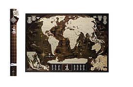 Скретч карта в тубусе  My Map Chocolate edition  стирающаяся карта мира  ENG