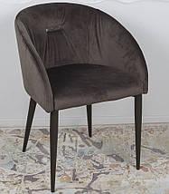 Кресло Elbe Антрацит ТМ Nicolas, фото 2