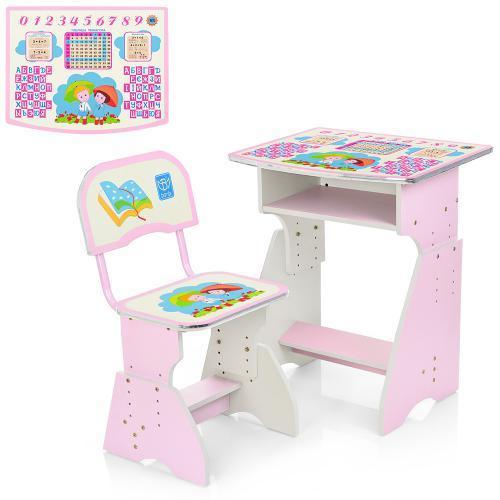 Детская парта HB-2029(2)-02-7 розовая
