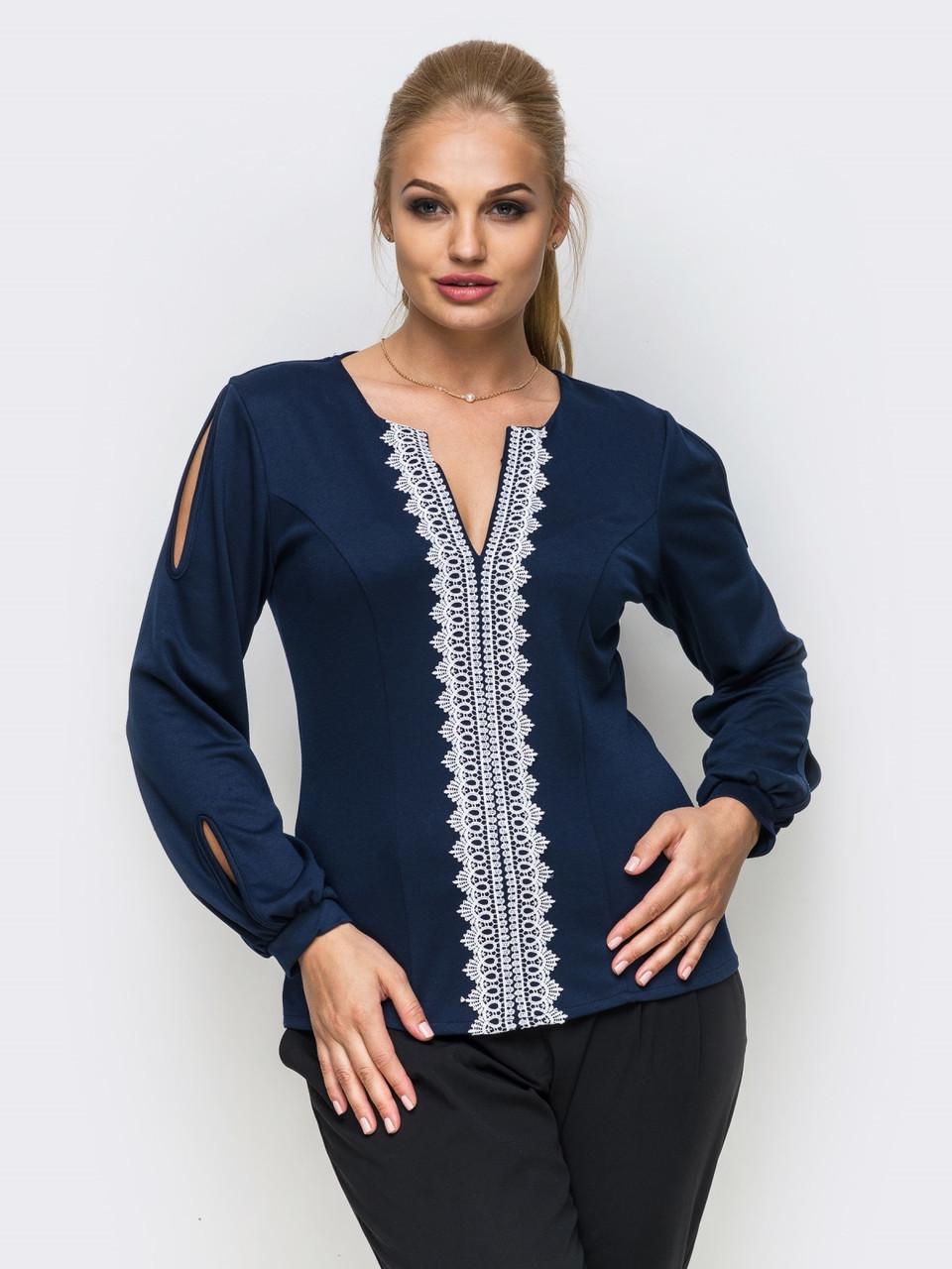 6591c76336c 👶Синяя блузка с V-образным вырезом (с разрезами на рукавах