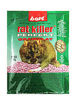 Rat Killer Родентицид (Рат Киллер) Perfect