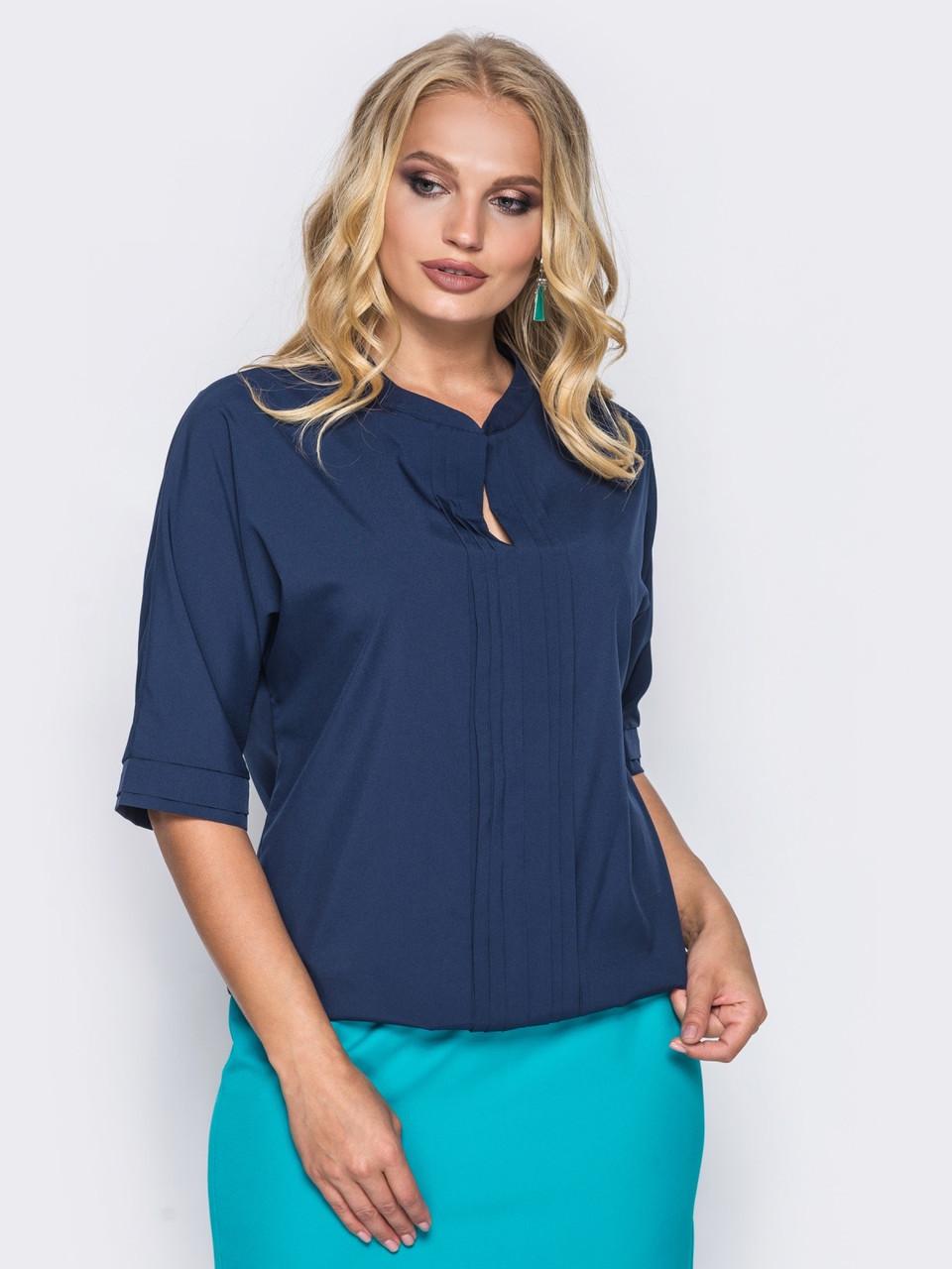 2e9fc39276e 👶Сдержанная синяя блузка с цельнокроеным рукавом (низ на резинке)   Размер  50