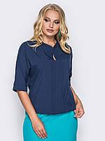 ffdd6d855b1 👶Сдержанная синяя блузка с цельнокроеным рукавом (низ на резинке)   Размер  50