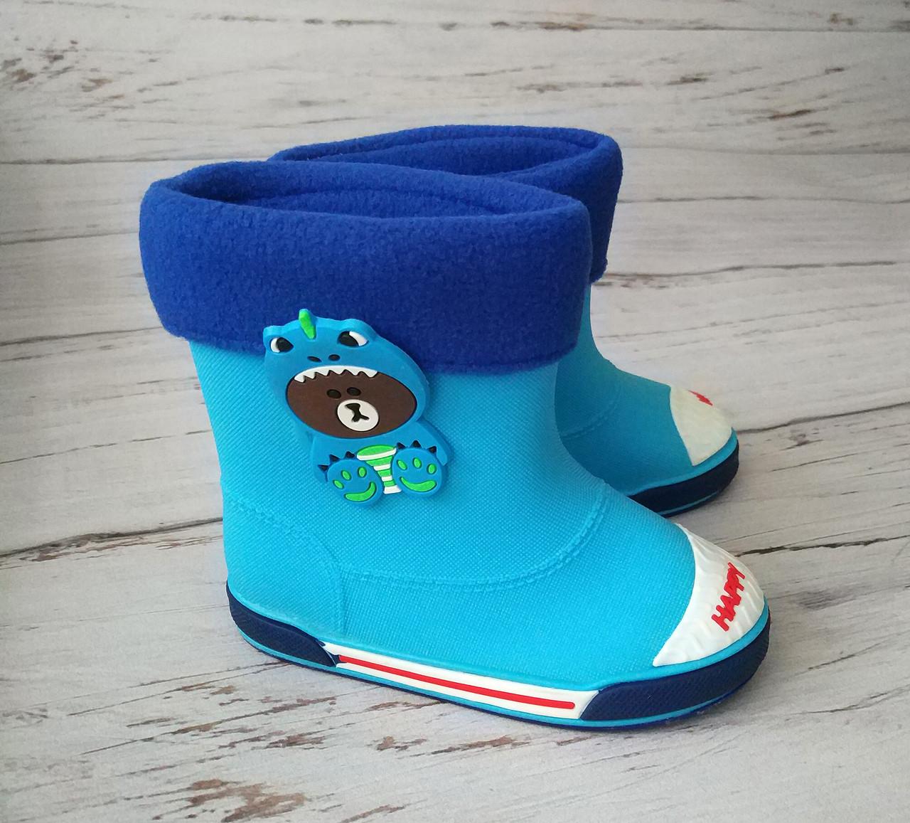 Резиновые сапоги для мальчиков Class Shoes