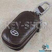 Ключница карманная (кожаная, коричневая, с тиснением, с карабином, c кольцом), логотип Hyundai (Хундай)