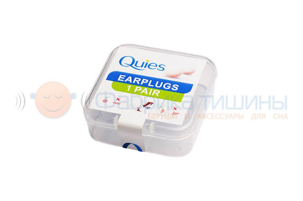 Восковые беруши Quies Natural Wax 1 пара SNR 27 дБ