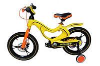 Hollicy Велосипед двухколесный