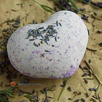 Бомбочка для ванны с лавандой Сердце