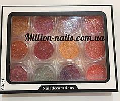 Набор декора для ногтей,яркий песок