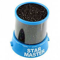 🔝 Starmaster,лампа ночник,Star Master, Стар Мастер, Голубой проектор звезд | 🎁%🚚
