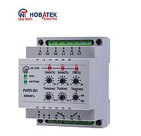 Реле напряжения, последовательности, перекоса и обрыва фаз, контроль МП РНПП-301