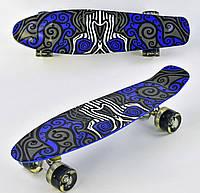 Скейт Пенни Борд  синий F 6510 (8) доска=55см, колёса СВЕТ PU d=6см