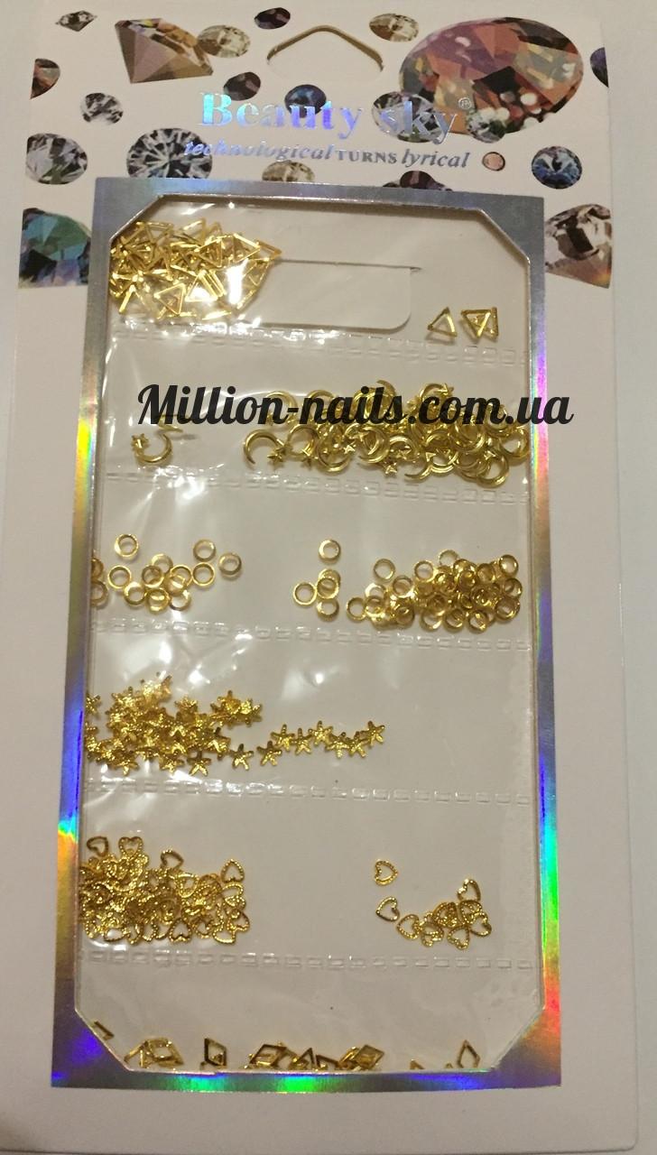 Набір для декору нігтів ,золоті фігурки