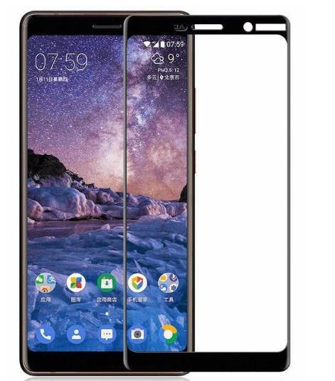 Защитное стекло 5Dдля Nokia 7 Plus
