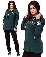 7b4639dd Женский спортивный костюм больших размеров трикотажный с капюшоном  двухнитка (батальный), зеленый