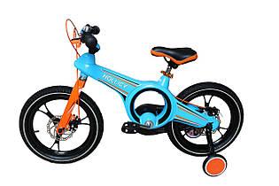 "Велосипед Hollicy 16"" (голубой). Вес 11 кг (94х19х45 см)"