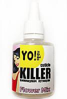 Ремувер, знищувач кутикули Yo!nails CUTICLE KILLER Flower Mix 30 мл