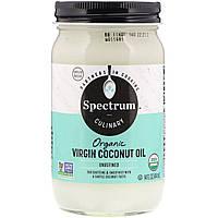 Spectrum Culinary, Органическое кокосовое масло холодного отжима, нерафинированное, 14 жидких унций (414 мл)