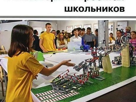 Использование LEGO-роботов в инженерных проектов школьников.  Белиовская, Белиовский