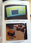 Использование LEGO-роботов в инженерных проектов школьников.  Белиовская, Белиовский, фото 6