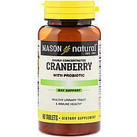 Mason Natural, Клюква с пробиотическими, высококонцентрированным, 60 таблеток