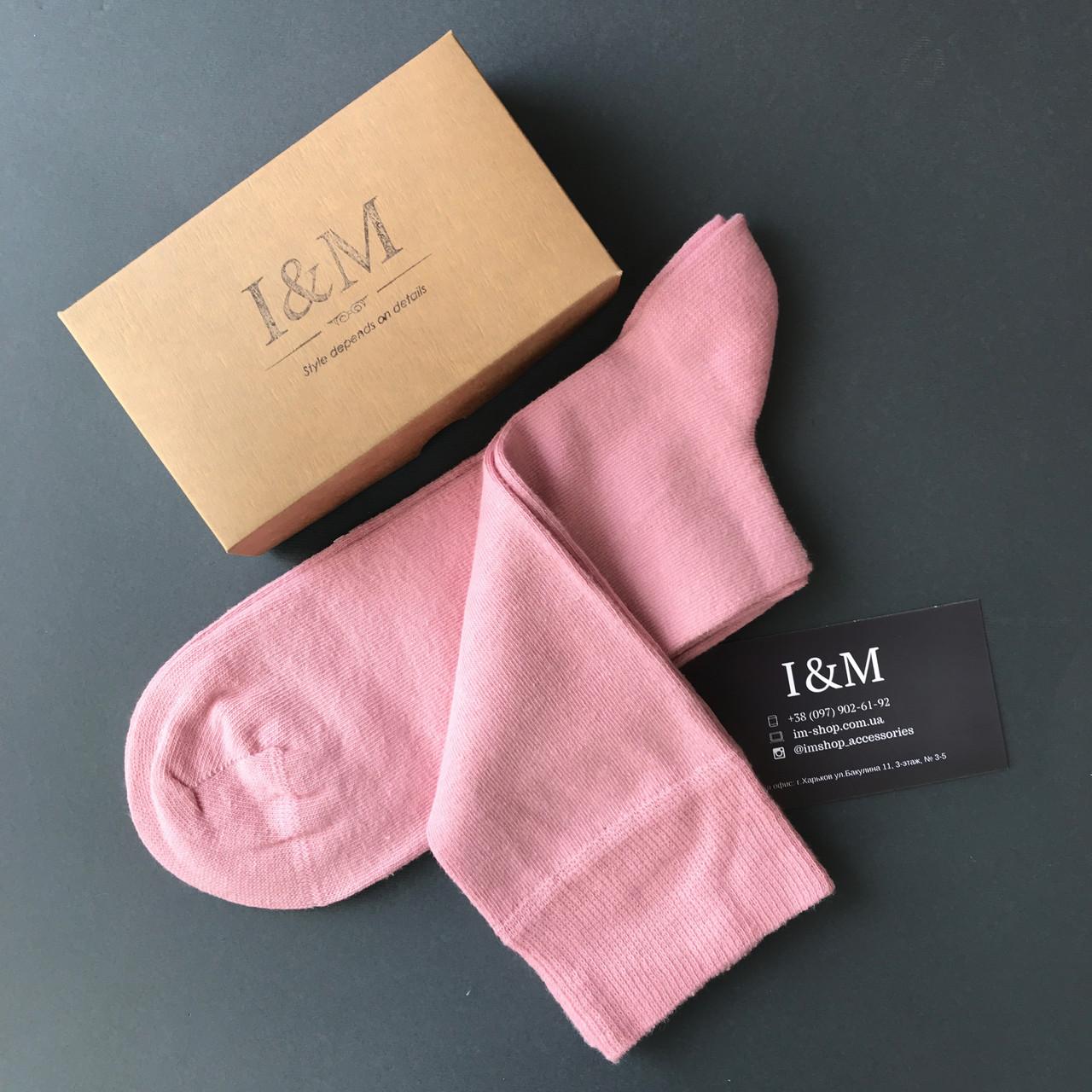 Шкарпетки I&M Craft однотонні, ніжно-рожеві (070189)