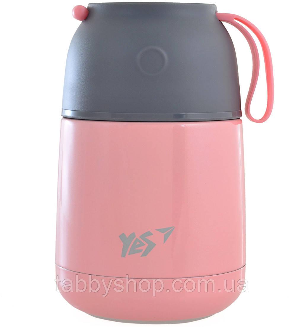 Термос для їжі YES рожевий, 450 мл