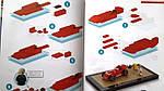 Машинки Lego.Гараж Джо. Кланг И., фото 7