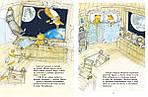 Мишка Бруно летит на Луну, фото 2