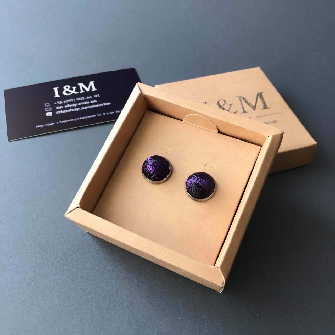 Запонки I&M Craft фиолетовые (500110Z)
