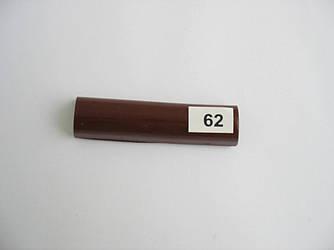 Карандаш восковой мебельный DUKRA 62 красное дерево