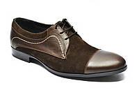 Мужские туфли TarOl 256-1шкв из натуральной замши и кожи / Чоловічі шкіряні класичні туфлі