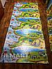 "Игровой коврик для ползания ребенка ""Мадагаскар"" PREMIUM XXL 2500x1200x12мм, фото 5"