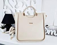 Женская бежевая сумка ZARA