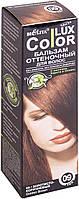 Бальзам оттеночный для волос тон 09 золотисто-коричневый, фото 1