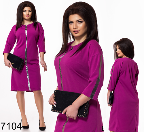Вечернее платье вставка экокожи металлик (фуксия) 827104