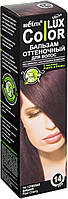 Бальзам оттеночный для волос тон 14 спелая вишня, фото 1
