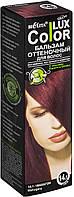 Бальзам оттеночный для волос тон 14.1 махагон, фото 1