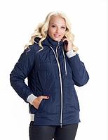 4148726c5b0 Демисезонная куртка женская весна-осень деми в большом размере недорого  Украина р. 44-