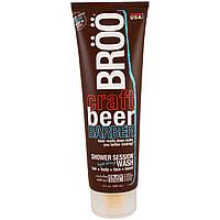 Средство для душа 4-в-1 BRoo, тело-волосы-лицо-борода, свежий аромат, 266 мл
