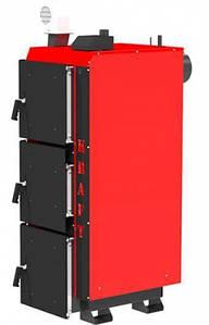 Котел длительного горения Kraft L 40 кВт (c автоматическим управлением)