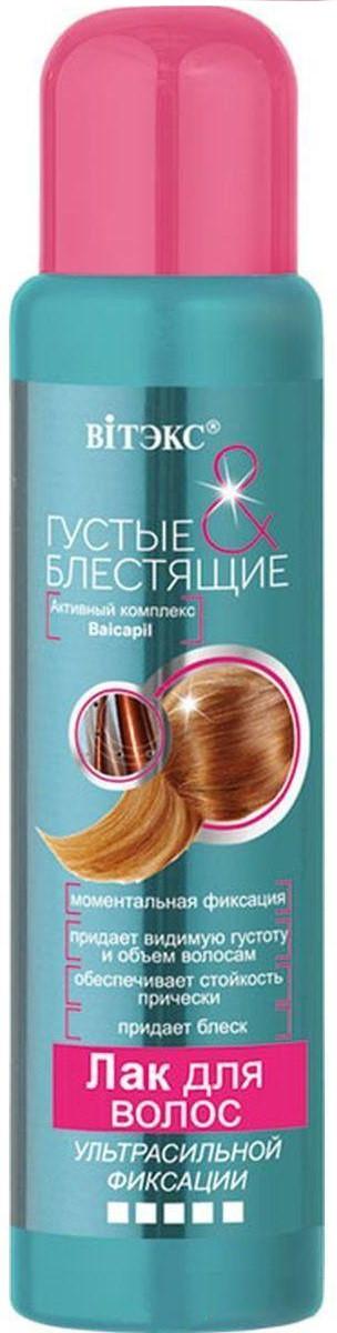 Лак для волос ультрасильной фиксации, 500 мл.