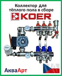 Коллектор для теплого пола Koer на четыре контура в сборе с насосом
