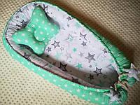 Подушка + позиционер для младенца, кокон, гнездышко, babynest