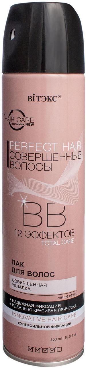 BB Лак для волосся Досконала укладання суперсильной фіксації 12 ефектів