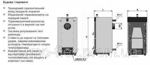 Твердотопливный котел Quadra Solidmaster 9S (Demrad), фото 3